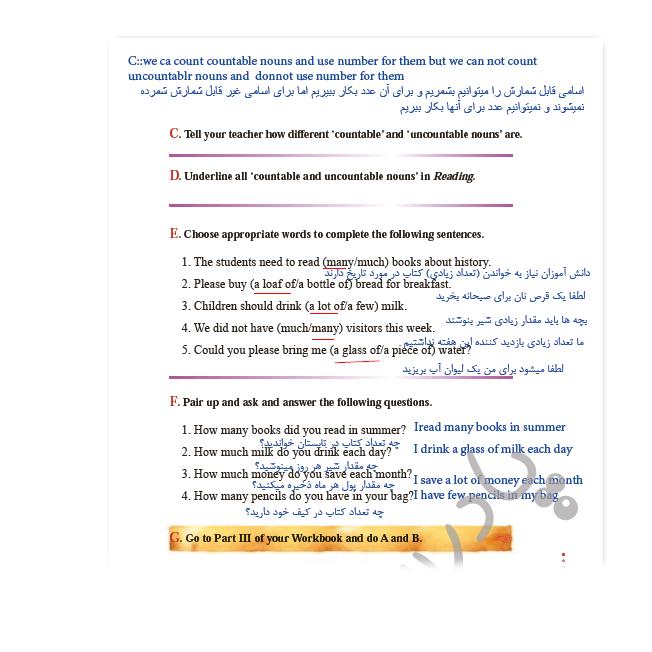 حل تمرین صفحه 31 درس 1 زبان یازدهم