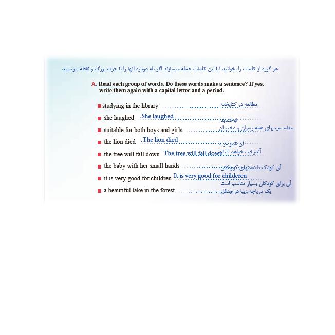 حل تمرین صفحه 40 درس 1 زبان یازدهم