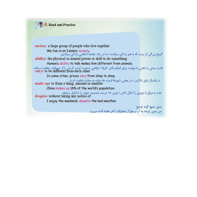 ترجمه صفحه 23 درس 1 زبان یازدهم