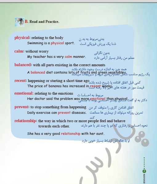 ترجمه صفحه57 درس2 زبان یازدهم