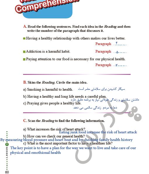 حل تمرین Reading درس2 زبان یازدهم