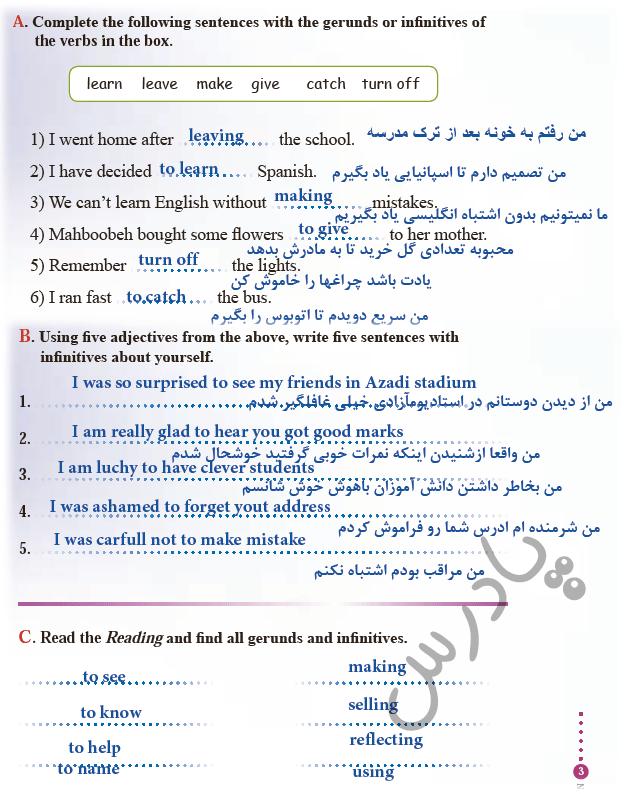 حل تمرین writing درس3 زبان یازدهم