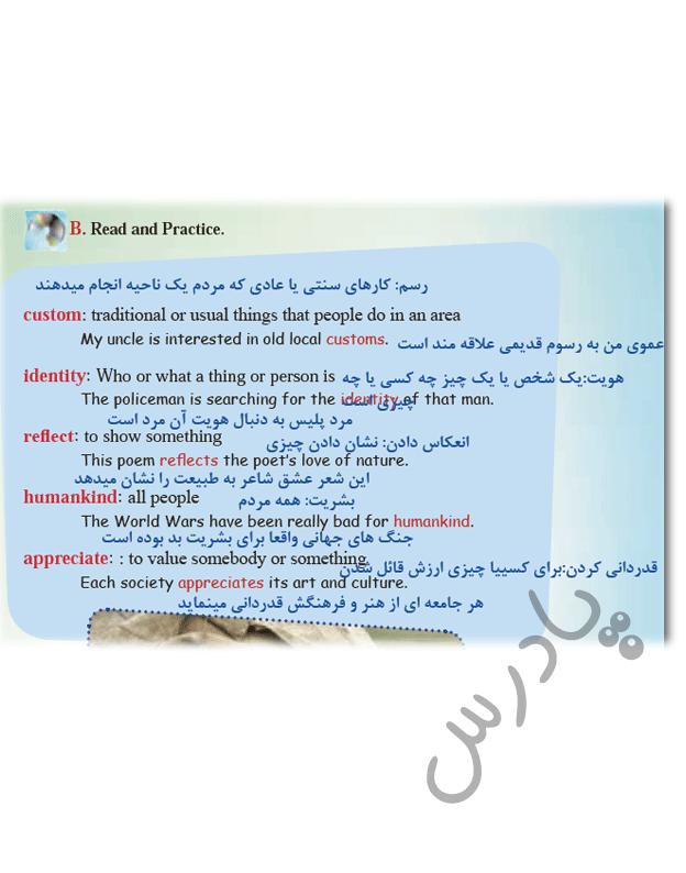 ترجمه صفحه 89 درس3 زبان یازدهم