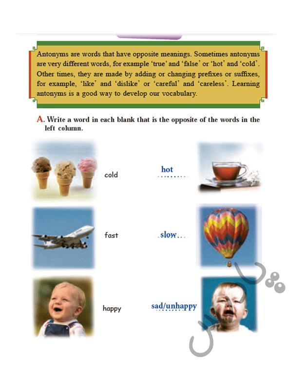 ترجمه صفحه 93 درس3 زبان یازدهم