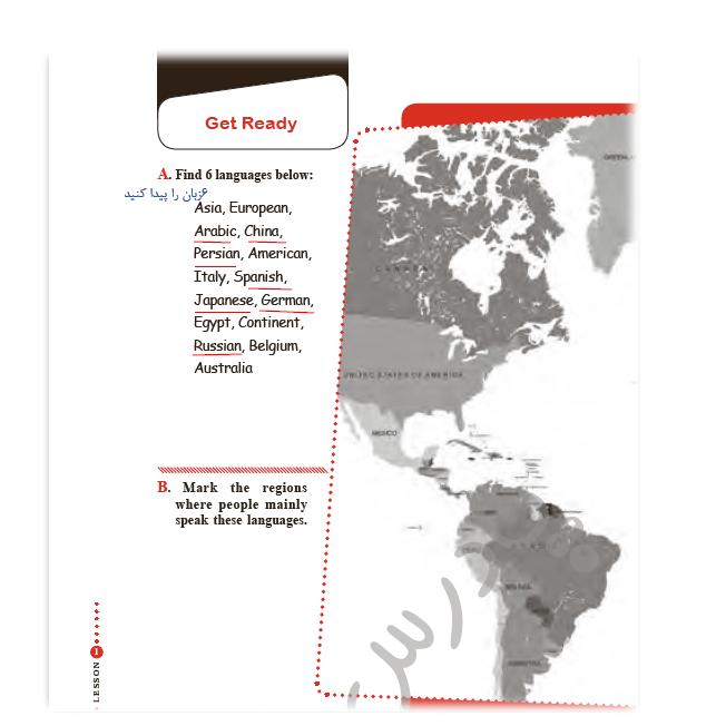 حل تمرین صفحه 1 کتاب کار زبان یازدهم