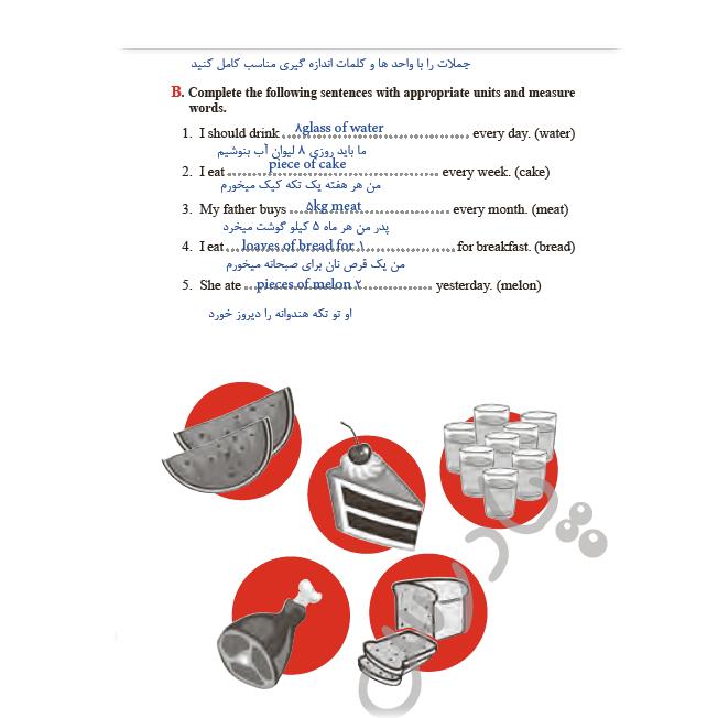 حل تمرین صفحه 18 کتاب کار زبان یازدهم