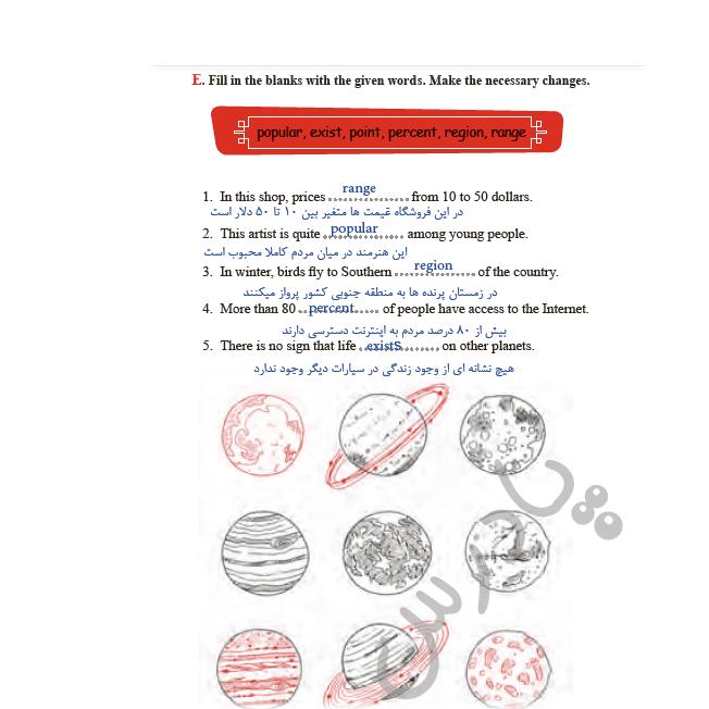 حل تمرین صفحه 16 کتاب کار زبان یازدهم