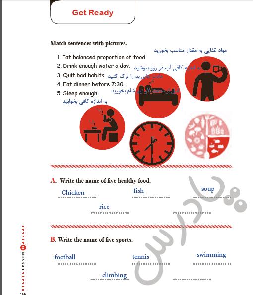حل تمرین صفحه 26 کتاب کار زبان یازدهم