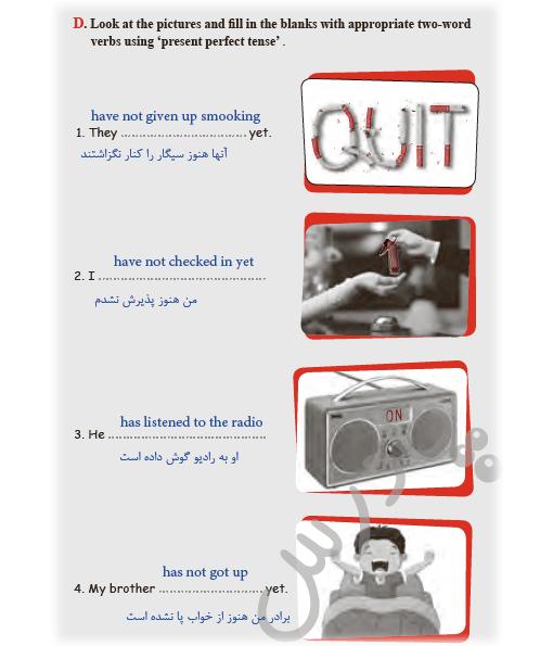 حل تمرین صفحه 36 کتاب کار زبان یازدهم