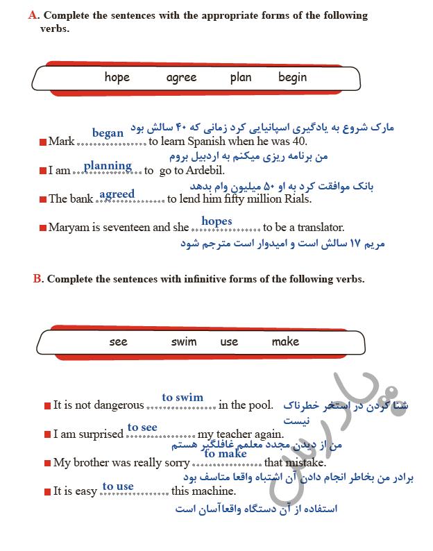 حل تمرینات writing درس3 زبان یازدهم