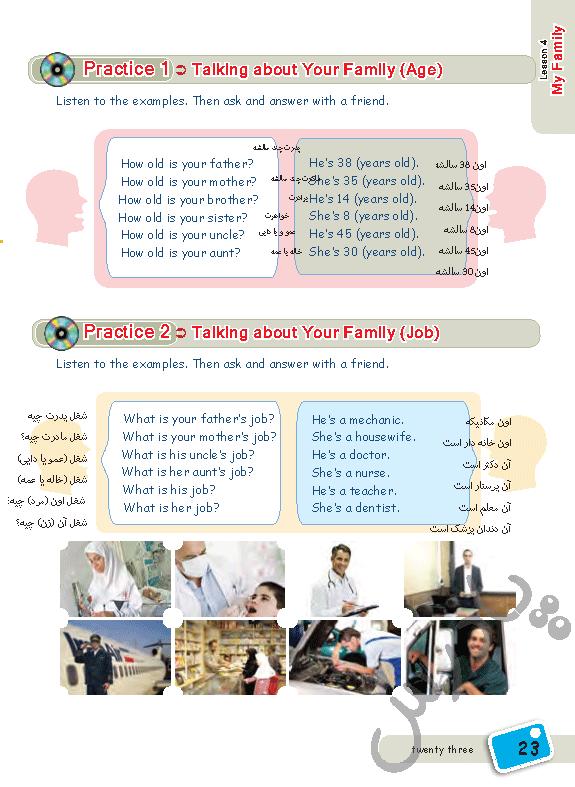 حل تمرین درس 4 زبان هفتم- بخش اول