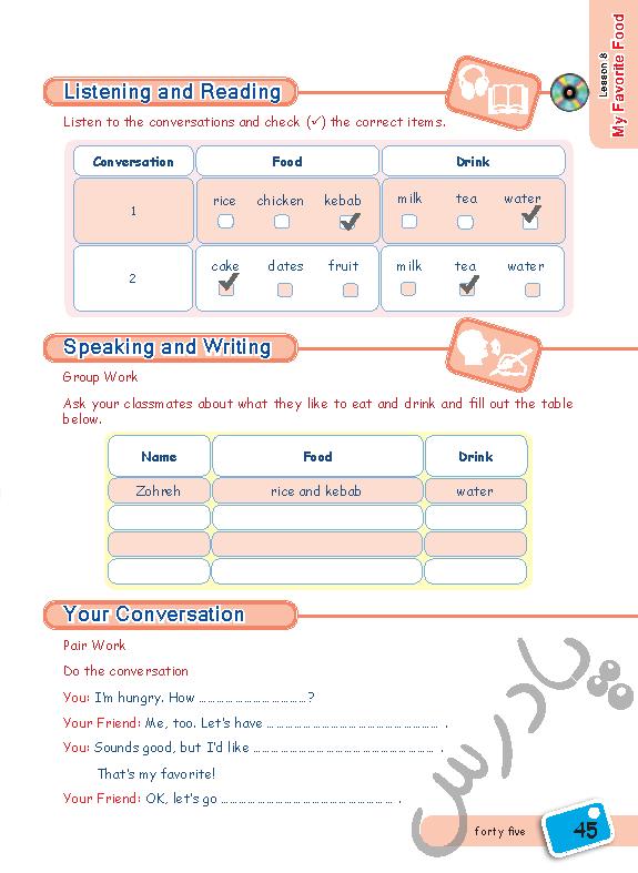 حل تمرین درس 8 زبان هفتم - بخش سوم