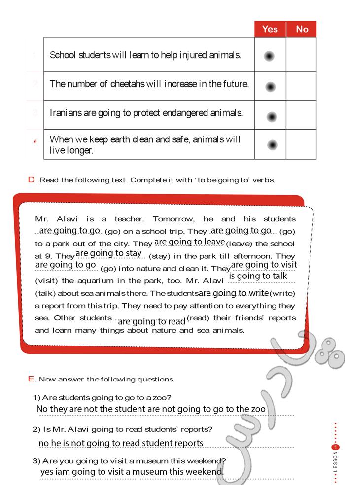 حل تمرین های درس 1 (بخش دوم) کتاب کار زبان انگلیسی دهم