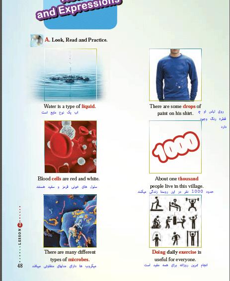 ترجمه صفحه 48 درس 2 زبان دهم