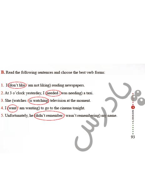حل تمرین writing درس 3 زبان دهم