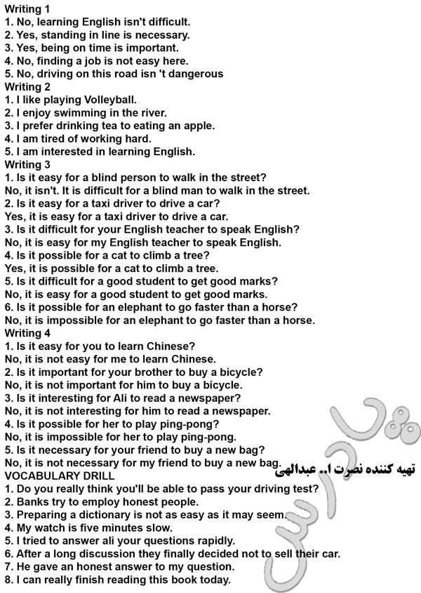 جواب تمرینات writing  درس 2 زبان انگلیسی سوم دبیرستان