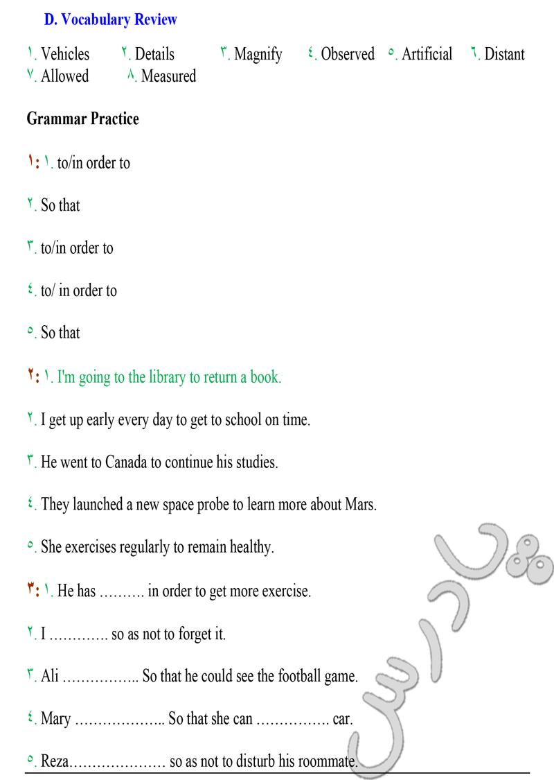 ادامه حل تمرین درس 6  زبان انگلیسی پیش دانشگاهی