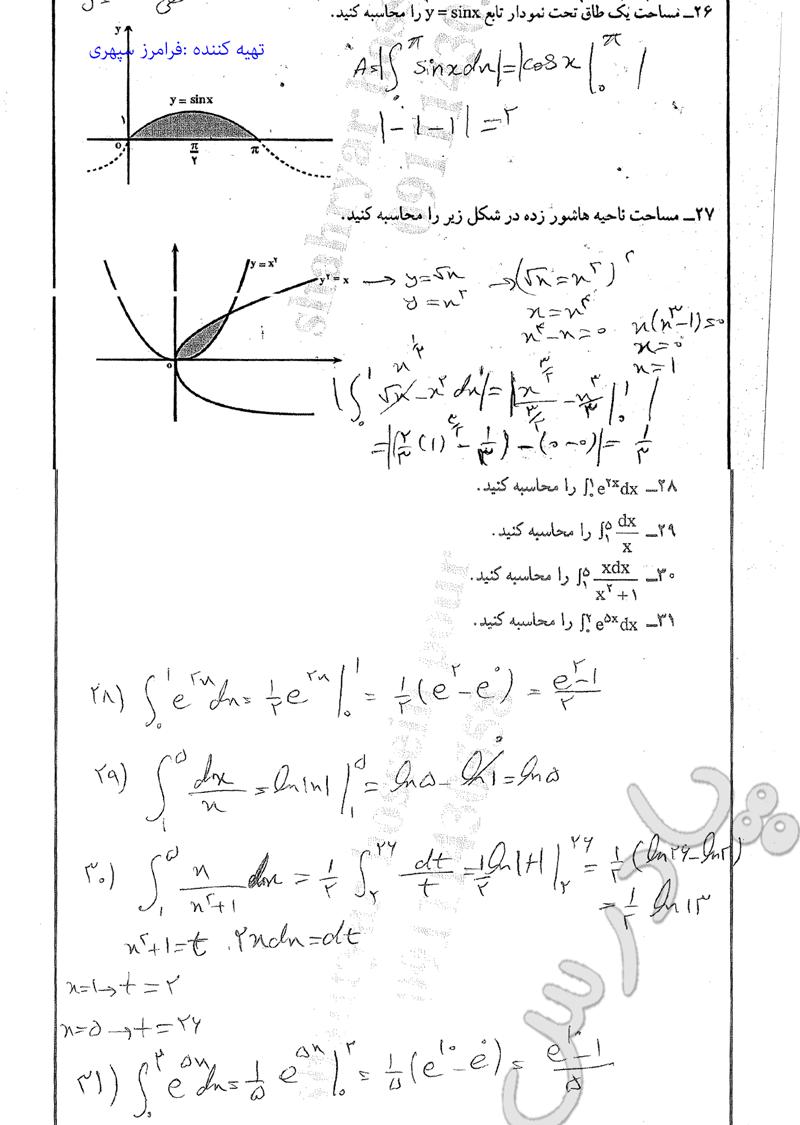 ادامه حل مسائل صفحه 171 ریاضی عمومی پیش دانشگاهی