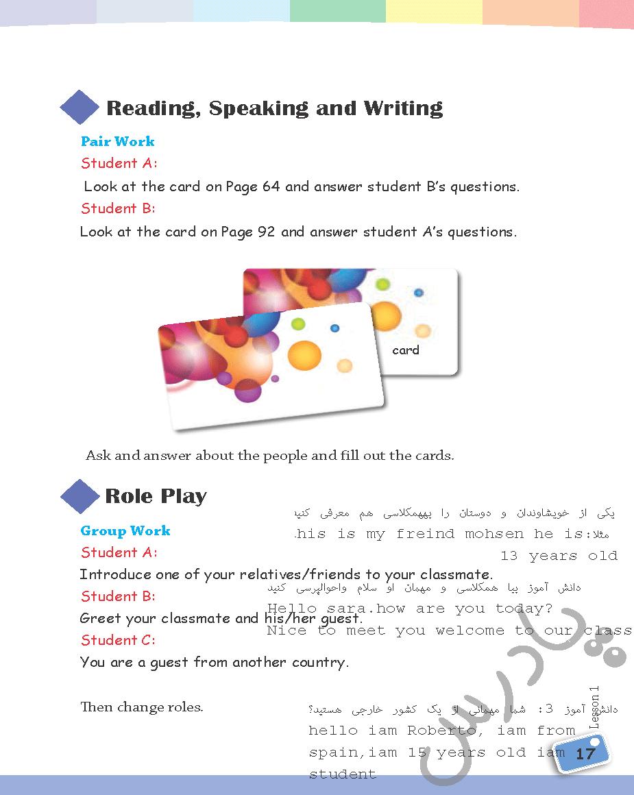 ترجمه و حل تمرین role play  درس 1 زبان هشتم