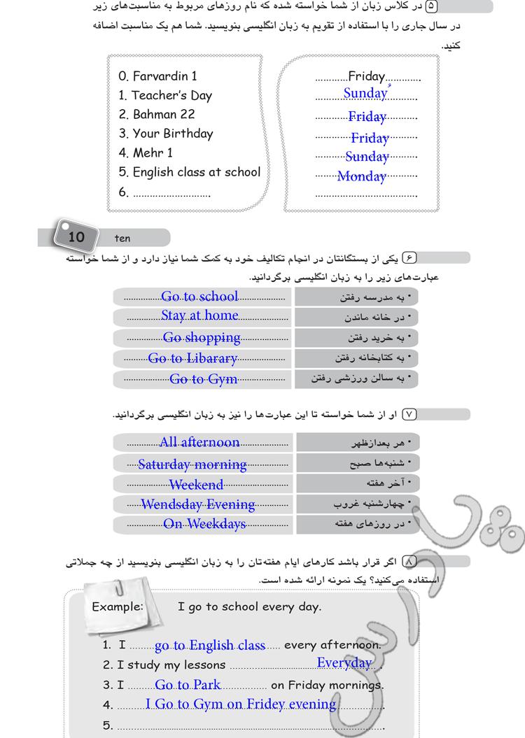 حل تمرین 5تا8 درس 2 زبان هشتم
