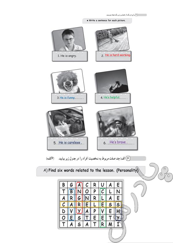 حل تمرین 5 و 6 درس اول زبان نهم