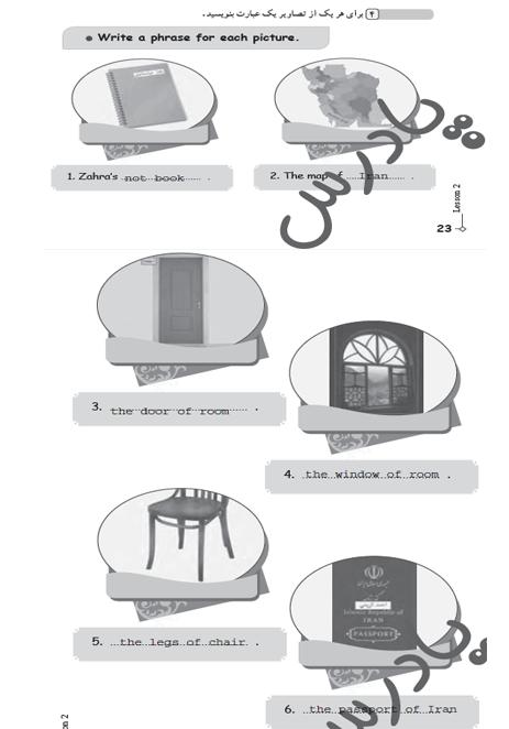 حل تمرین 4 درس 2 کتاب کار زبان نهم