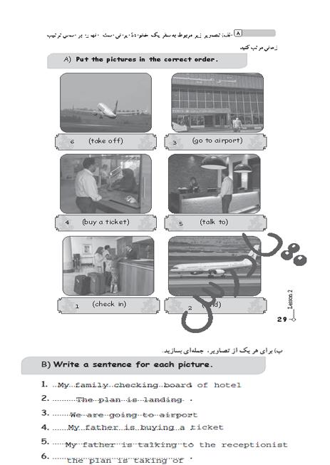 حل تمرین 8 درس 2 کتاب کار زبان نهم