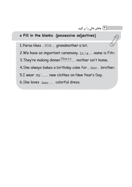 حل تمرین 3 درس3 کتاب کار زبان نهم