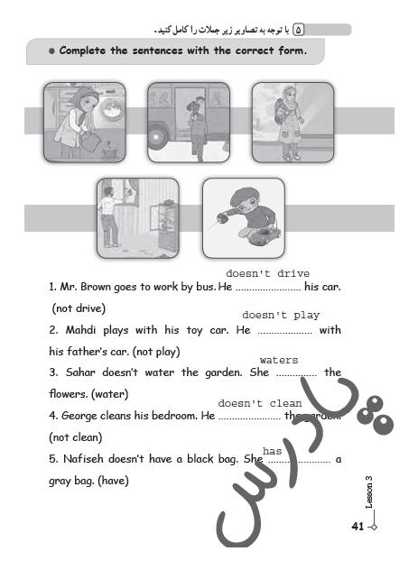 حل تمرین 5 درس3 کتاب کار زبان نهم