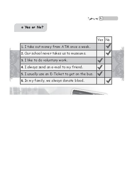 حل تمرین9 درس4 کتاب کار زبان نهم