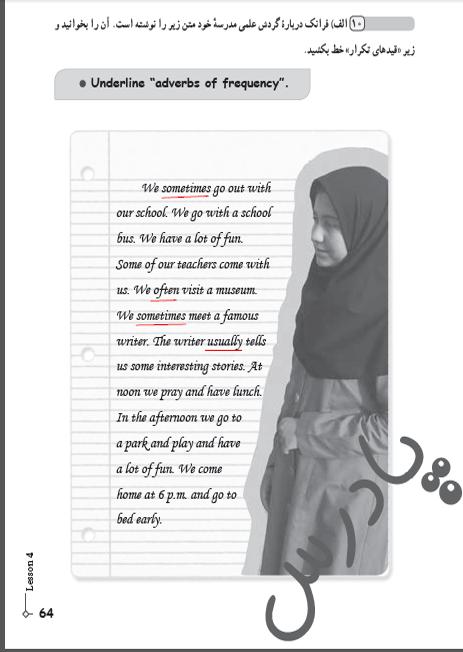 حل تمرین 10 درس4 کتاب کار زبان نهم