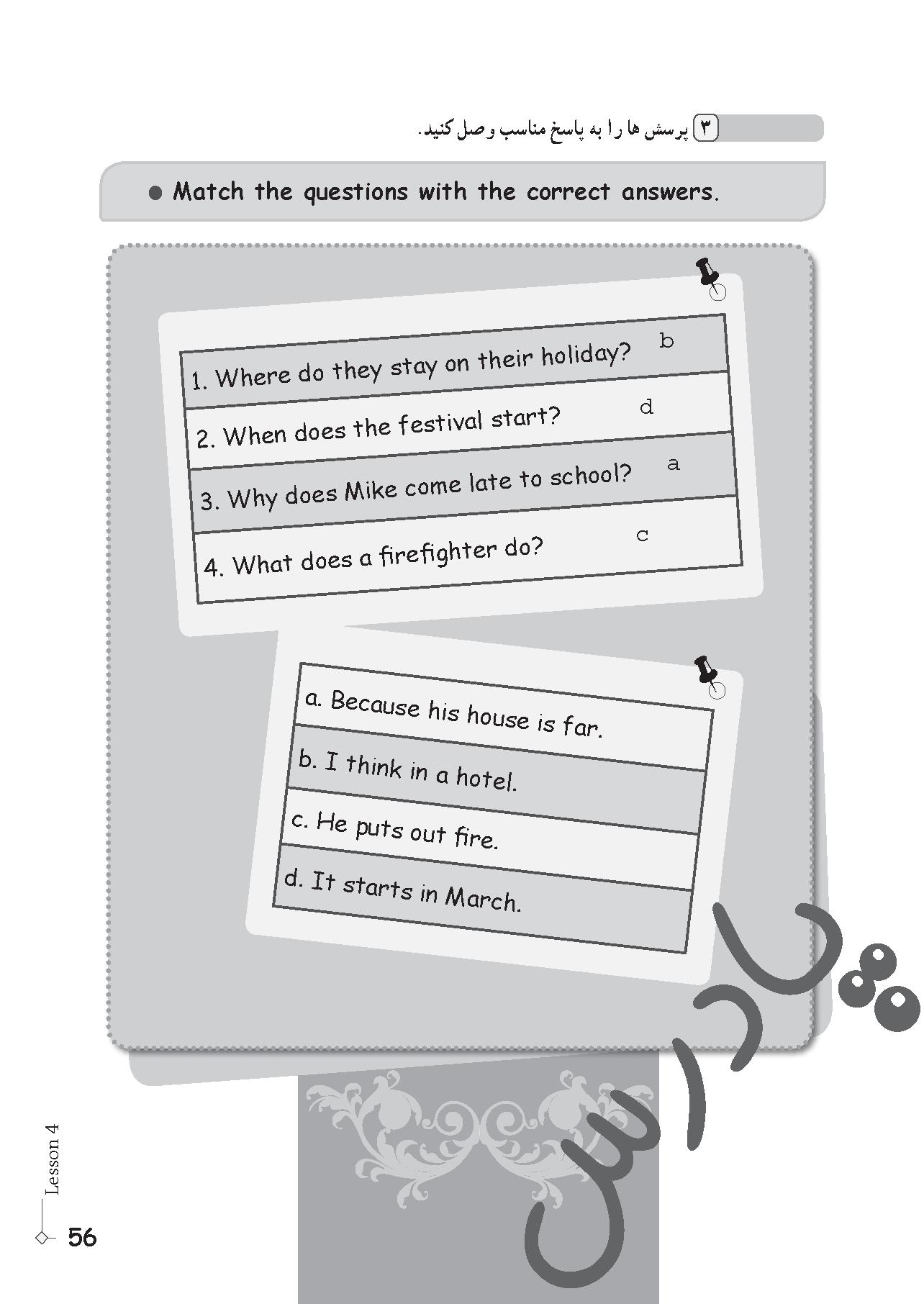 حل تمرین 3 درس4 کتاب کار زبان نهم