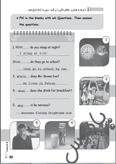 حل تمرین 5 درس4 کتاب کار زبان نهم
