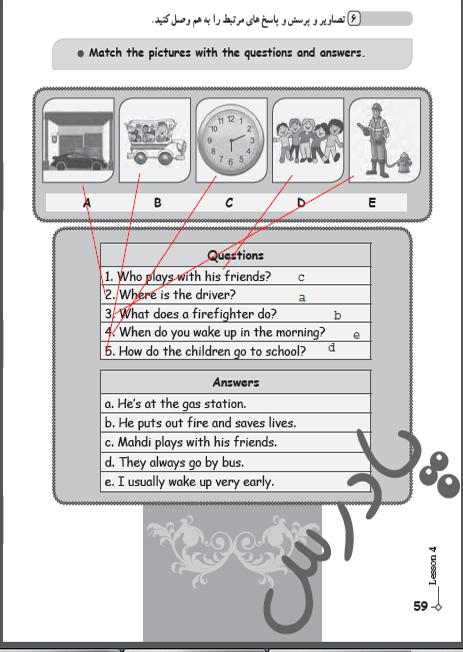 حل تمرین 6 درس4 کتاب کار زبان نهم