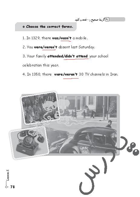 حل تمرین9 درس5 کتاب کار زبان نهم