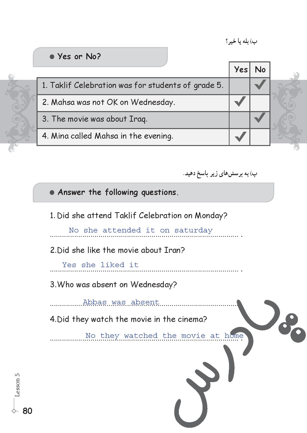 ادامه حل تمرین 10 درس5 کتاب کار زبان نهم