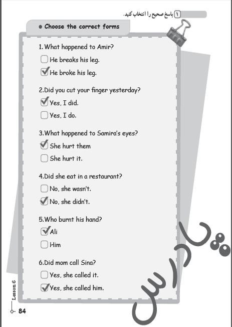 حل  تمرین 1 درس6 کتاب کار زبان نهم