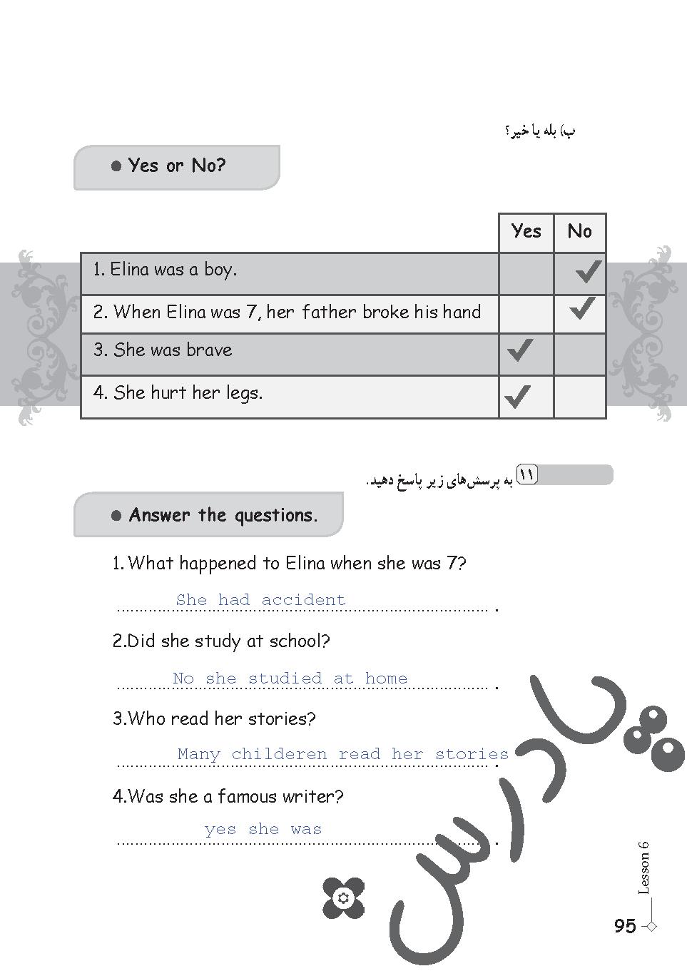 ادامه حل تمرین 10 درس6 کتاب کار زبان نهم
