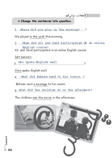 حل تمرین 3 درس6 کتاب کار زبان نهم