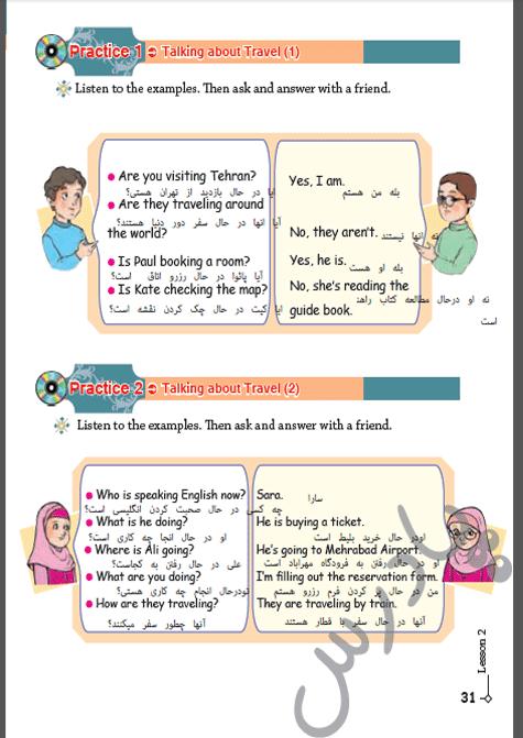 ترجمه تمرین های درس 2 زبان نهم