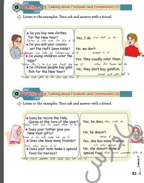 ترجمه تمرین های درس 3 زبان نهم