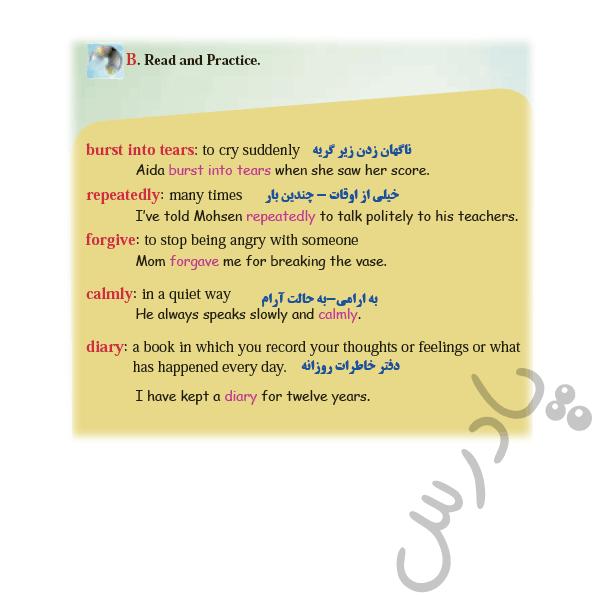ترجمه صفحه 23 زبان انگلیسی دوازدهم