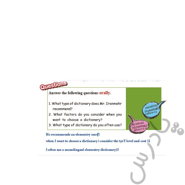حل سوالات متن درس دوم زبان انگلیسی دوازدهم