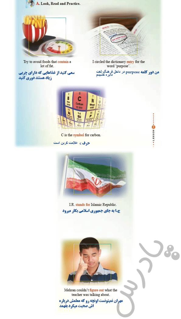 ترجمه صفحه 49 و50 زبان انگلیسی دوازدهم
