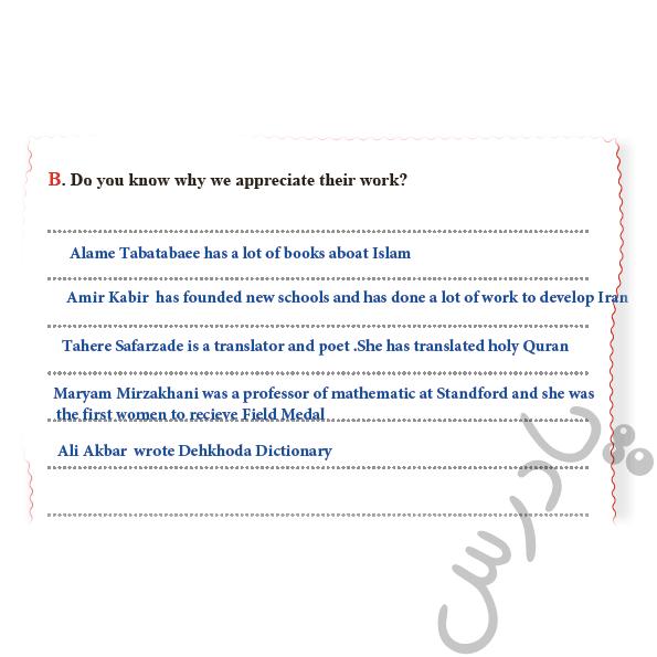حل تمرین صفحه 9 کتاب کار زبان دوازدهم