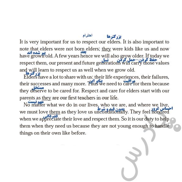 ترجمه ریدینگ درس1 کتاب کار زبان دوازدهم