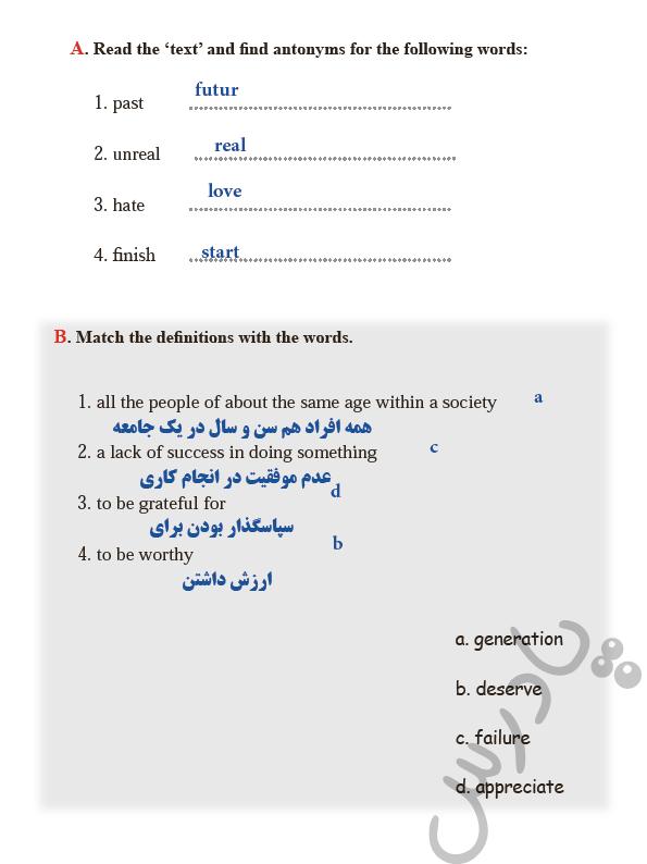 حل تمرین صفحه 13و14 کتاب کار زبان دوازدهم