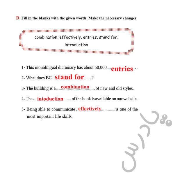 حل تمرین صفحه 34 کتاب کار زبان دوازدهم