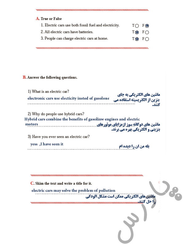 حل تمرین درس3 کتاب کار زبان دوازدهم (بخش ریدینگ)