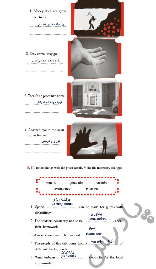 حل تمرین صفحه 52و53 کتاب کار زبان دوازدهم